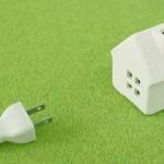 電力 自由化 電力会社 変更