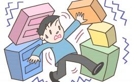 地震 余震 対策