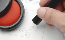 火災保険 地震保険 契約 補償 内容