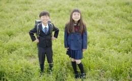 土地 建築条件 近所 幼なじみ 世代