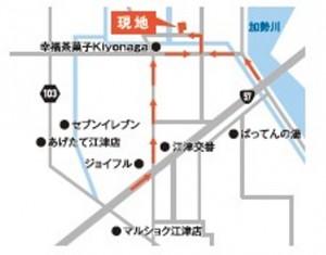 広告地図画像